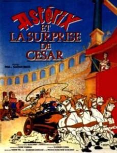 Астерикс против Цезаря смотреть онлайн бесплатно мультфильм (1985)